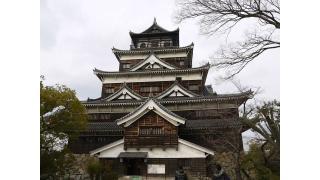 城巡り14~広島城