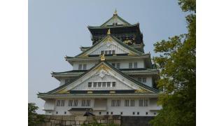 城巡り15~大阪城