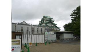 城巡り20~名古屋城