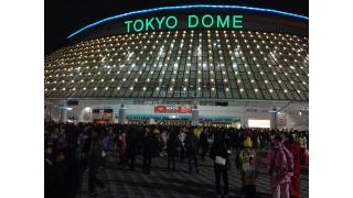 KISS 40YEAR ANNIVERSARY JAPAN TOUR 2015 @ 東京ドーム観戦レポ