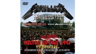 MILTON KEYNES 1993 TV SPECIAL