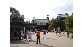 城巡り32~上田城