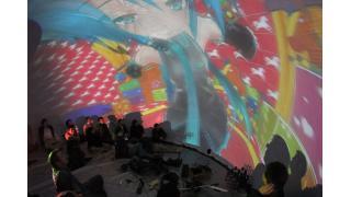 超会議3の超ボカロプラネタリウムで自作映像を投影してみませんか? 4/5(土)厚木での実験会の参加者を募集中!