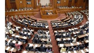 【過去記事紹介】野党へのアドバイス 日本のこころ関連動画など