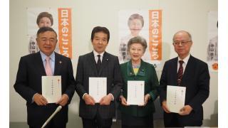 【施行70年】憲法記念日 日本のこころの憲法草案
