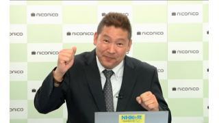 選挙のこと NHK党と尼崎市議会選挙