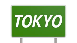 【都議会選挙】都民ファースト圧勝 自民は57→23議席に