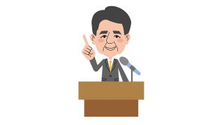 安倍政権・内閣改造 / 民進・細野氏離党 / こころ・「経綸塾」開講
