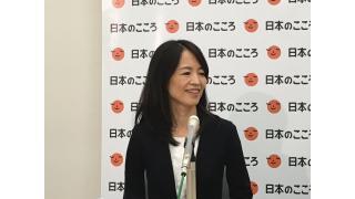 【衆院選】日本のこころ 東京比例で赤尾由美氏擁立!