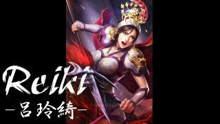 #29 Reiki第48話UP