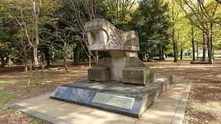 東京都渋谷区代々木公園のベンチ