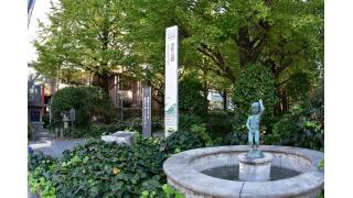 東京都中央区浜町公園のベンチ