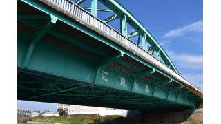 東京都江東区亀戸中央公園のベンチ