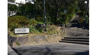 東京都目黒区西郷山公園のベンチ