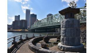 東京都江東区中の島公園、越中島公園のベンチ
