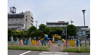 東京都大田区萩中公園のベンチ