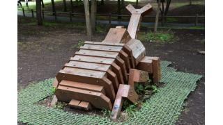 西東京市いこいの森公園のベンチ