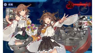 【艦これ】「比叡改二丙」見参!第三戦隊、南方突入!攻略
