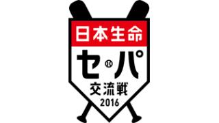 【交流戦×宝塚記念】交流戦カープ応援生活