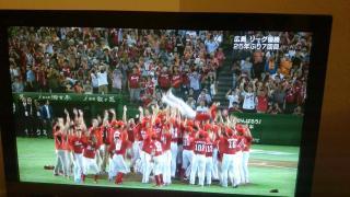 【9/10 優勝】広6-4巨 ○ 待ち続けた歓喜の日。25年振りの栄冠でV7!