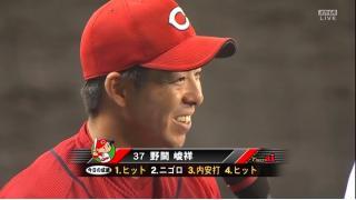 【9/14】広6-4阪 ○ 遅れてきた去年のドラ1、ここにきて躍動