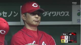 【5/17 広10-2阪】甲子園男バティスタの勝ち越し打から鯉打線大爆発