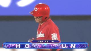 【6/19 DeNA】待ちに待ったプロ野球開幕!2年連続の開幕投手大瀬良が投打の活躍で好スタート!