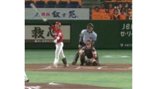 【6/23 巨人】若き巨人のエース候補にしてやられて東京D初戦取れず
