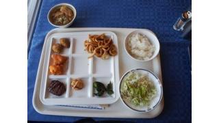 北海道旅行7