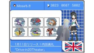 【SM:S1最高2031・最終19××】 黒マンマンコケコがベトベトン