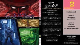 【同人小説】The Smoke (Book 2)【宣伝】