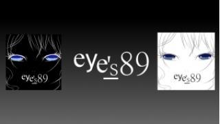 eye's_89 販売開始!