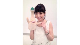 声優平野綾さんが誕生日を迎え27歳に!&ミギー役のアニメ版「寄生獣」も放送開始だよっ