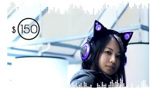 これはカワ(・∀・)イイ!! 海外からネコ耳スピーカー付きヘッドフォンが登場したよ!