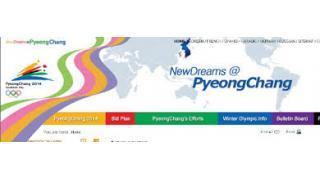 【悪夢再び】 平昌五輪の件でついに韓国ネット民が日本を頼り始める「日韓で協力し合おう!」