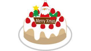 【悲報】クリスマスケーキの大半は9月に作りおきされた冷凍品だと判明・・・