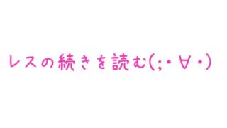 【悲報】NHK「君スマホ持ってるよね?はい、受信料払って」