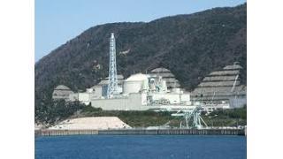 【放射脳悲報】 高速増殖炉もんじゅが9月には運転準備再開へwwwwwwwwww
