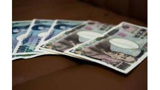 【大学生悲報】首都圏私大生の仕送りが過去最低1日で900円以下に どうやって生活しているの?