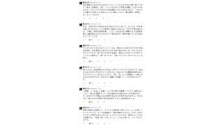 【真実は?】香山リカ氏がTwitter乗っられ疑惑での投稿について実際は自身が書いたものだと認める「下書きとして保存していたが・・・」