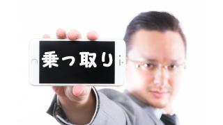 【悪いのは誰?】番組降板騒動の香山リカ氏が今度は『名誉毀損で裁判』を検討中らしいぞ!