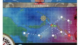 【艦これ】15夏イベ E1・甲