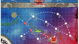 【艦これ】15夏イベE2・甲【水上打撃部隊】