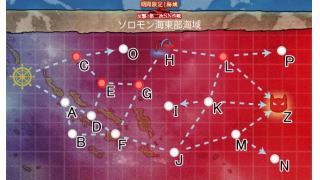 【艦これ】15夏イベ E6・甲【空母機動部隊】