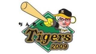 【バグスポもくタイ版交流戦号】ユー子とラムが本塁打を収穫する
