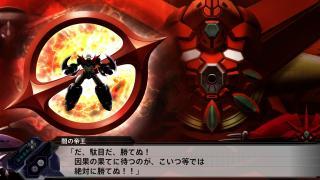 スーパーロボット大戦V まとめ