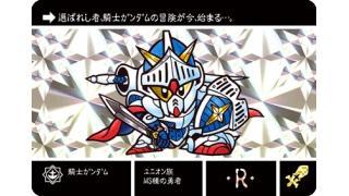 スーパーロボット大戦BX プレイ日記 第2回