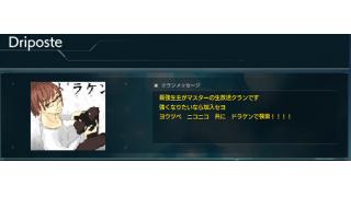 攻殻機動隊S.A.C. ONLINE 12月7日メンテ後 新武器カスタム&紹介 クランも紹介