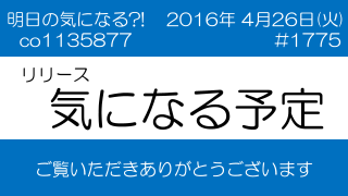 【紹介】から揚げ風味の「柿の種」?!