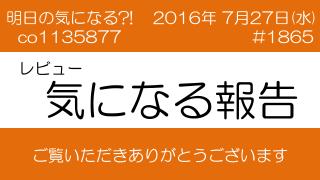 【実食】シーフード味の「ピザポテト」?!